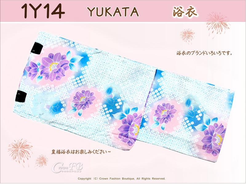 【番號1Y-14】日本浴衣Yukata~藍色底花卉-1.jpg