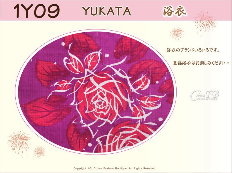 【番號1Y-09】日本浴衣Yukata~紅紫色底花卉-2.jpg