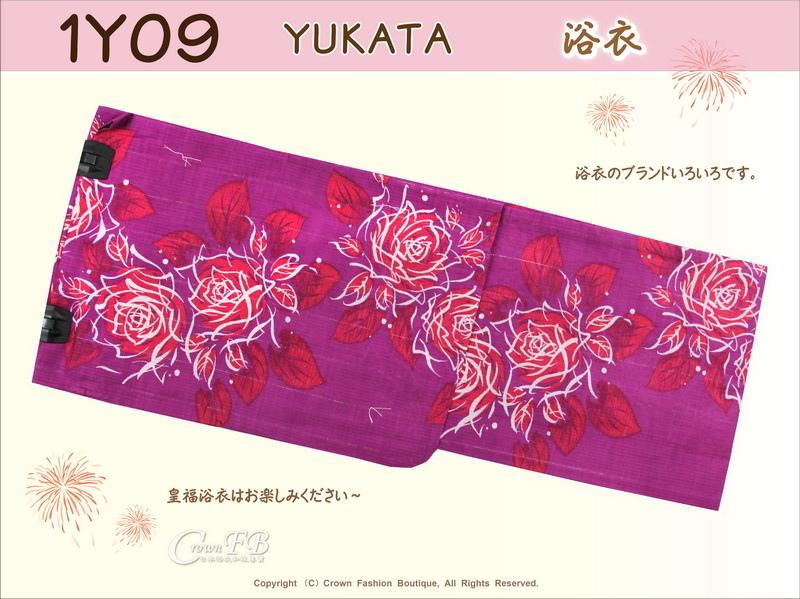 【番號1Y-09】日本浴衣Yukata~紅紫色底花卉-1.jpg