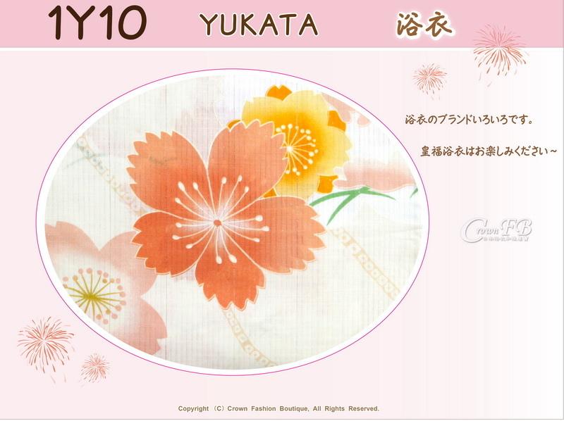 【番號1Y-10】日本浴衣Yukata~淺黃色底櫻花 -2.jpg