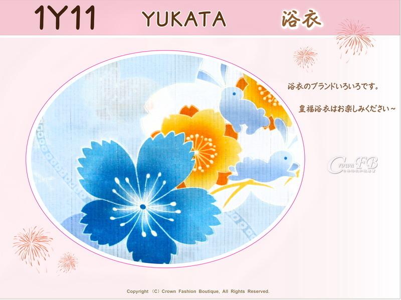 【番號1Y-11】日本浴衣Yukata~藍色底櫻花 -2.jpg