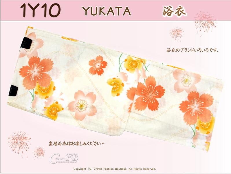 【番號1Y-10】日本浴衣Yukata~淺黃色底櫻花 -1.jpg