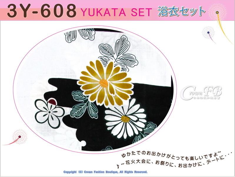 【番號3Y-608】三點日本浴衣 Yukata~白色%26;黑色底花卉~含定型蝴蝶結和木屐-2.jpg