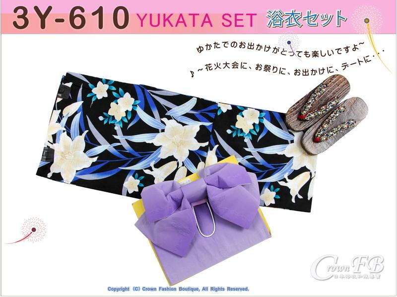 【番號3Y-610】三點日本浴衣 Yukata~黑色底百合花~含定型蝴蝶結和木屐-1.jpg