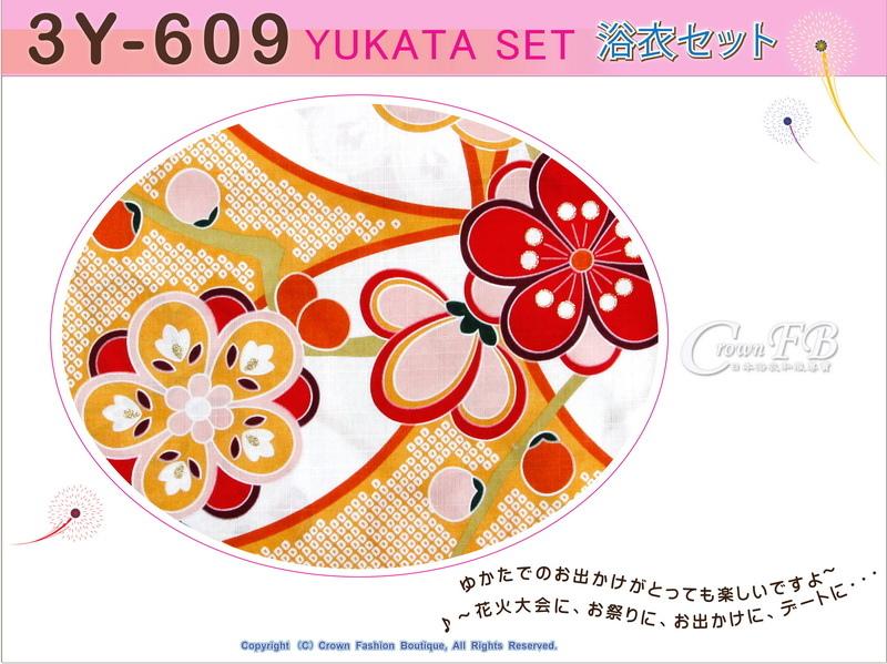 【番號3Y-609】三點日本浴衣 Yukata~橘色花卉底櫻花~含定型蝴蝶結和木屐-2.jpg