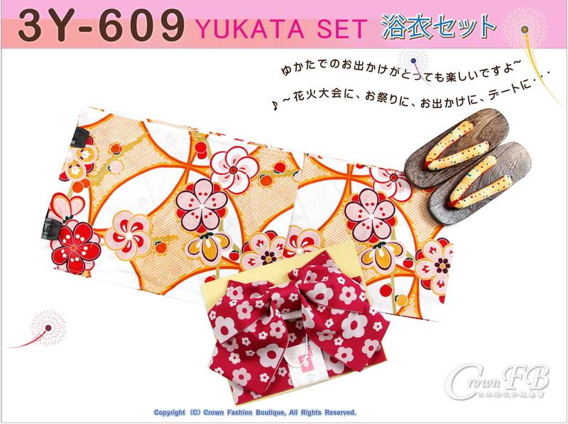 【番號3Y-609】三點日本浴衣 Yukata~橘色花卉底櫻花~含定型蝴蝶結和木屐-1.jpg