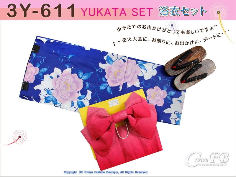 【番號3Y-611】三點日本浴衣 Yukata~深藍底花卉~含定型蝴蝶結和木屐-1.jpg