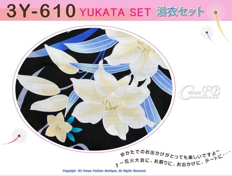 【番號3Y-610】三點日本浴衣 Yukata~黑色底百合花~含定型蝴蝶結和木屐-2.jpg