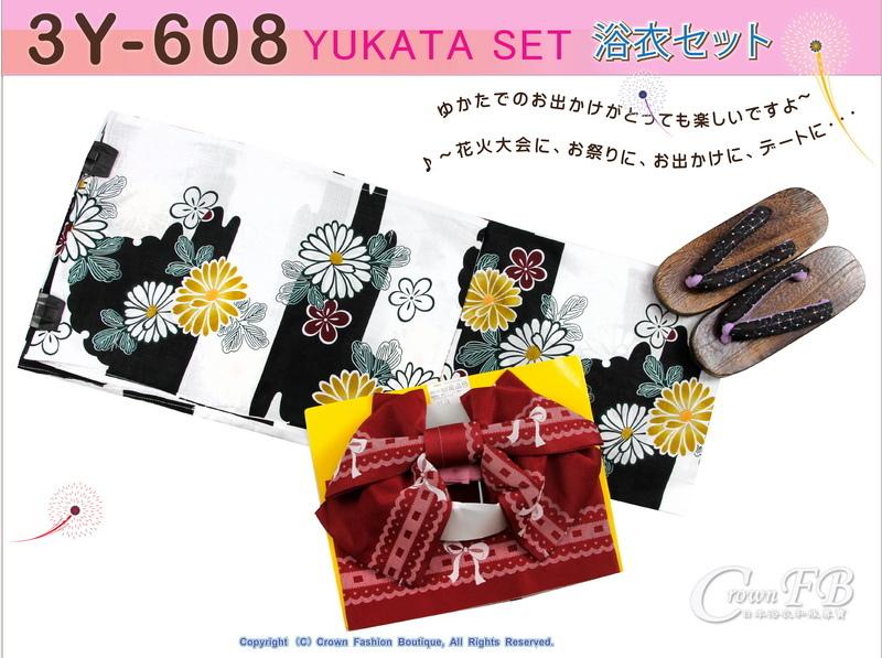 【番號3Y-608】三點日本浴衣 Yukata~白色%26;黑色底花卉~含定型蝴蝶結和木屐-1.jpg