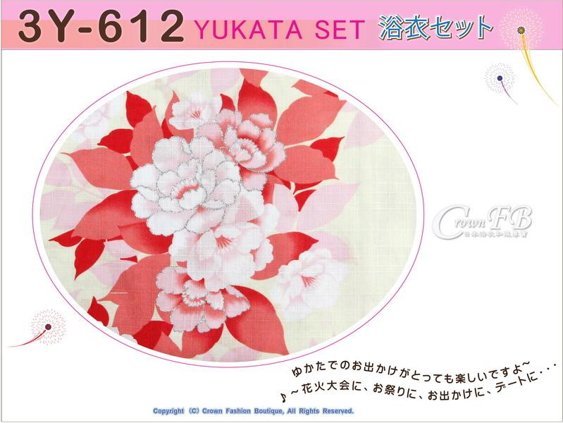 【番號3Y-612】三點日本浴衣 Yukata~淺黃色底花卉~含定型蝴蝶結和木屐-2.jpg