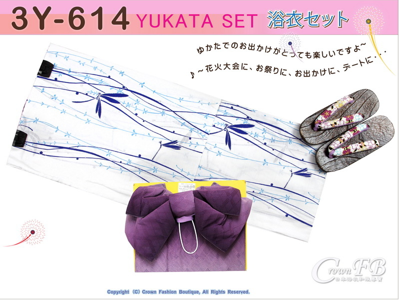 【番號3Y-614】三點日本浴衣 Yukata~白色底蜻蜓~含定型蝴蝶結和木屐-1.jpg