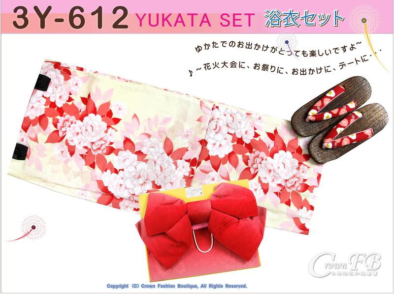 【番號3Y-612】三點日本浴衣 Yukata~淺黃色底花卉~含定型蝴蝶結和木屐-1.jpg