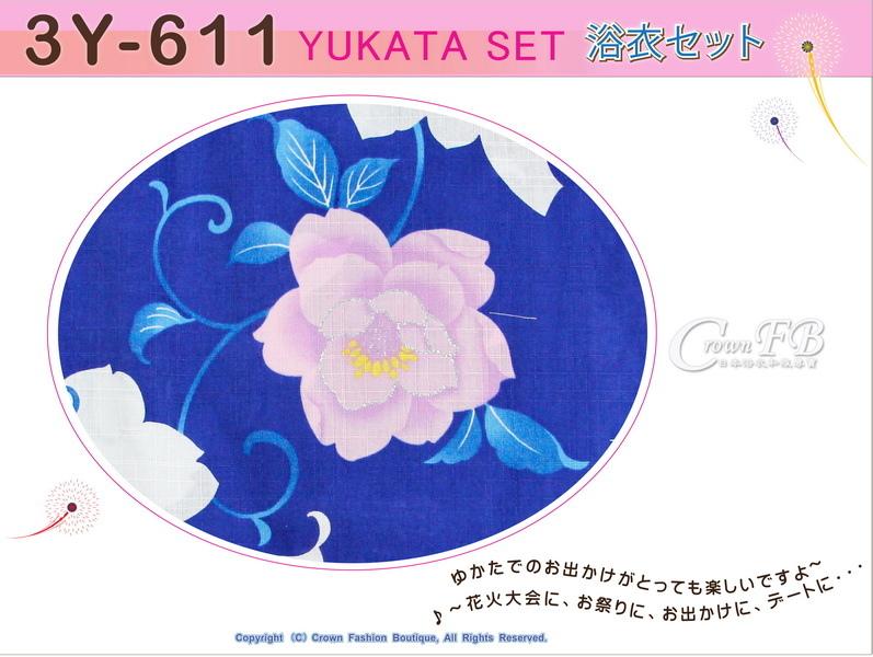 【番號3Y-611】三點日本浴衣 Yukata~深藍底花卉~含定型蝴蝶結和木屐-2.jpg