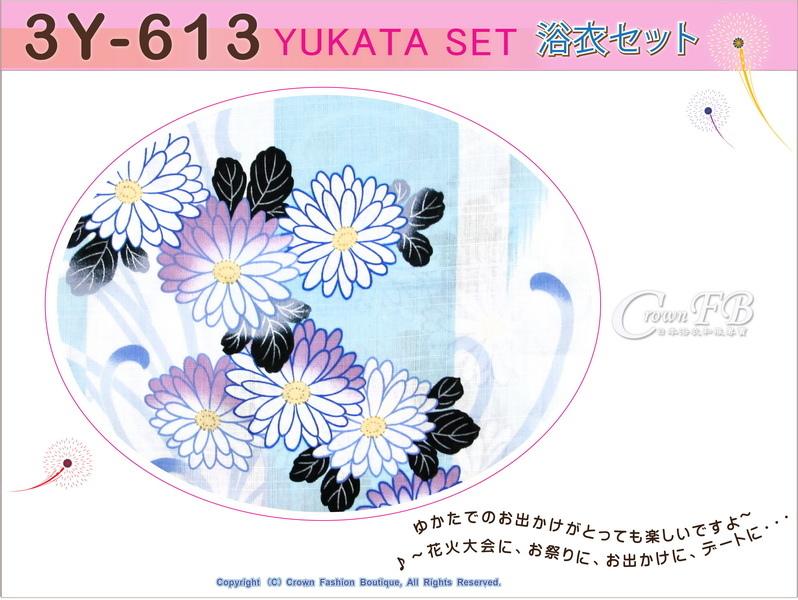 【番號3Y-613】三點日本浴衣 Yukata~白色%26;水藍直條紋底花卉~含定型蝴蝶結和木屐-2.jpg