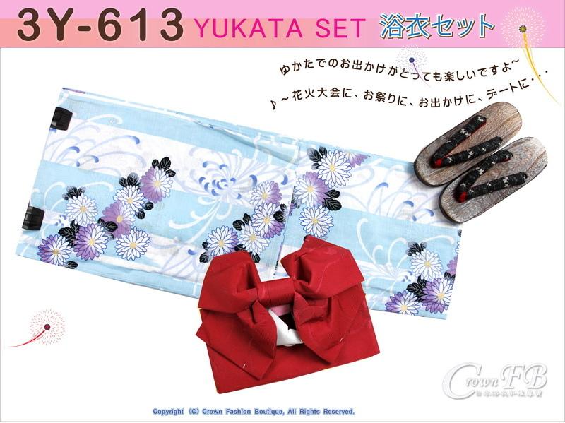【番號3Y-613】三點日本浴衣 Yukata~白色%26;水藍直條紋底花卉~含定型蝴蝶結和木屐-1.jpg