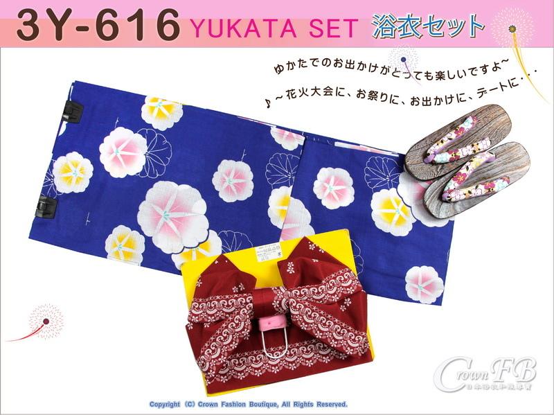 【番號3Y-616】三點日本浴衣 Yukata~深藍色底花卉~含定型蝴蝶結和木屐-1.jpg