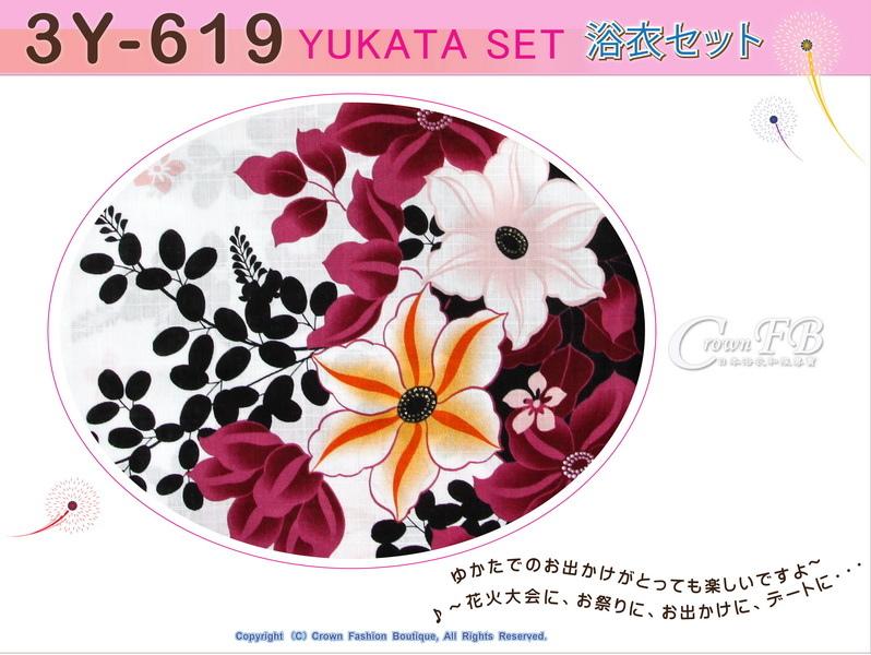 【番號3Y-619】三點日本浴衣 Yukata~黑%26;白底花卉~含定型蝴蝶結和木屐-2.jpg