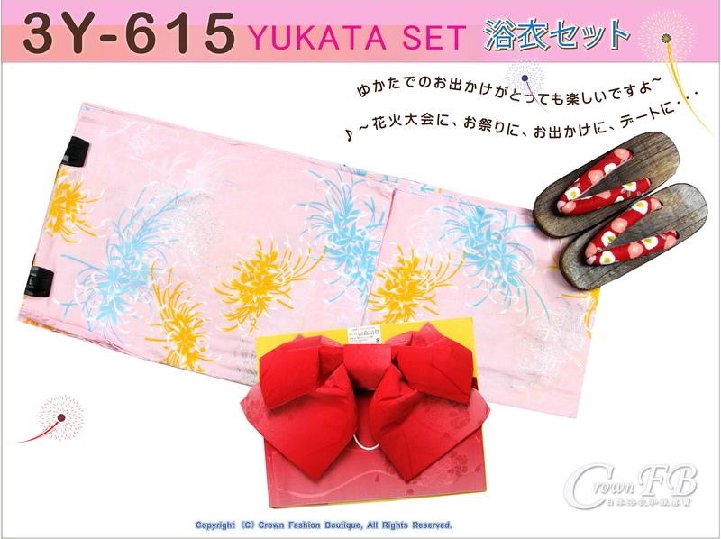 【番號3Y-615】三點日本浴衣 Yukata~粉紅色底花卉~含定型蝴蝶結和木屐-1.jpg