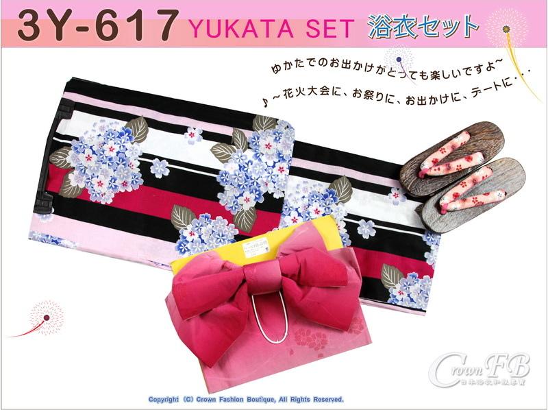 【番號3Y-617】三點日本浴衣 Yukata~直條紋底花卉~含定型蝴蝶結和木屐-1.jpg