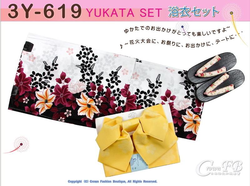 【番號3Y-619】三點日本浴衣 Yukata~黑%26;白底花卉~含定型蝴蝶結和木屐-1.jpg