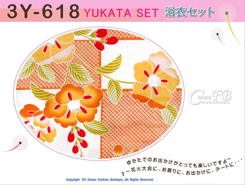 【番號3Y-618】三點日本浴衣 Yukata~橘%26;白底花卉~含定型蝴蝶結和木屐-2.jpg