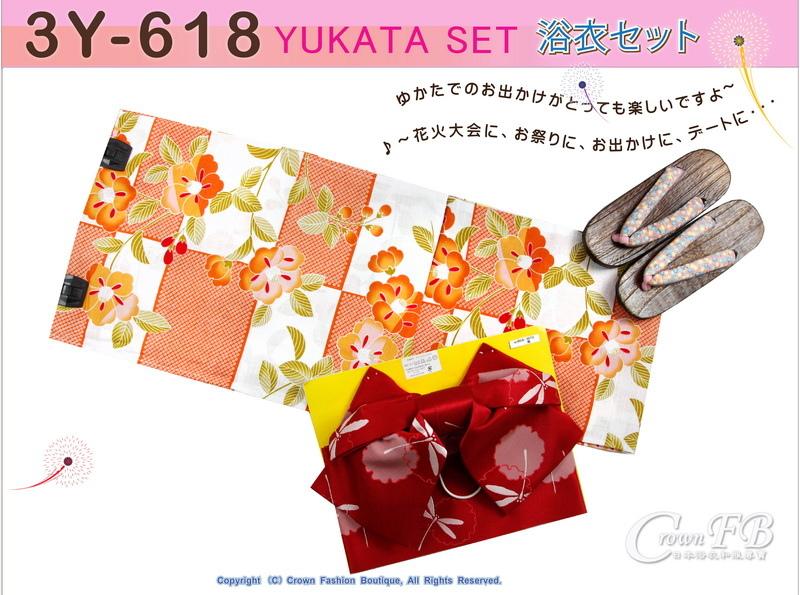 【番號3Y-618】三點日本浴衣 Yukata~橘%26;白底花卉~含定型蝴蝶結和木屐-1.jpg