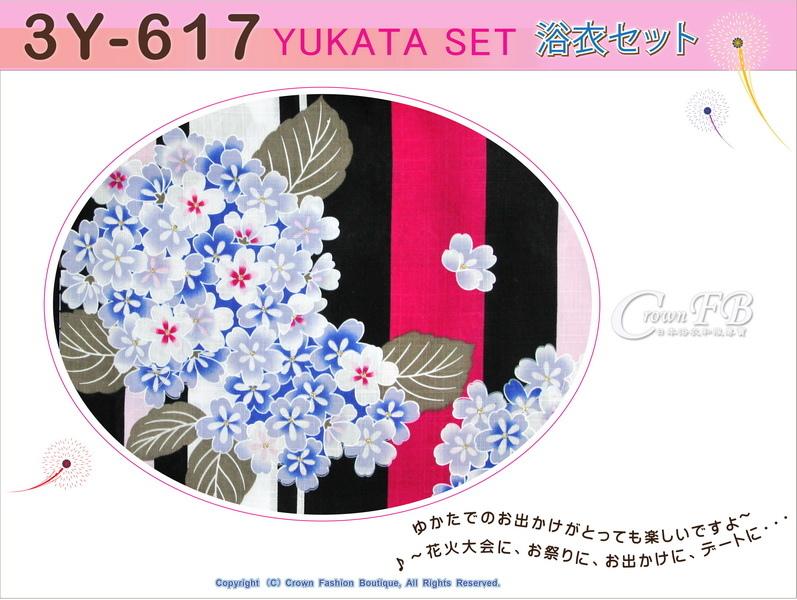 【番號3Y-617】三點日本浴衣 Yukata~直條紋底花卉~含定型蝴蝶結和木屐-2.jpg