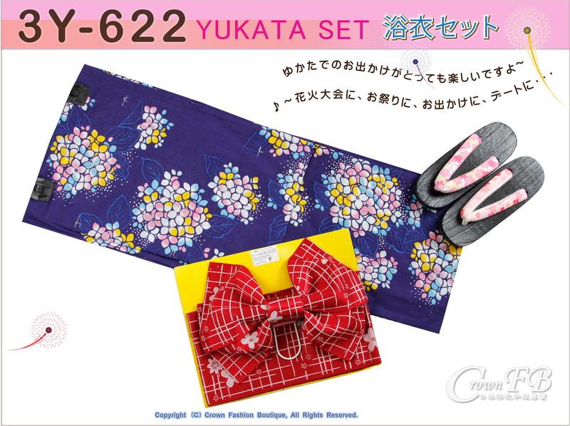 【番號3Y-622】三點日本浴衣 Yukata~紫色底花卉~含定型蝴蝶結和木屐-1.jpg