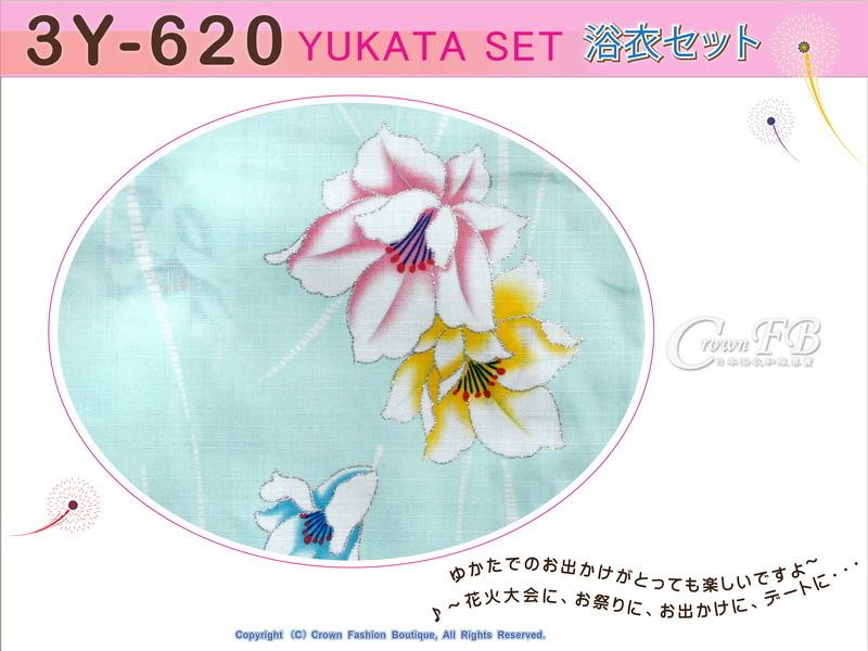 【番號3Y-620】三點日本浴衣 Yukata~水藍底花卉~含定型蝴蝶結和木屐-2.jpg