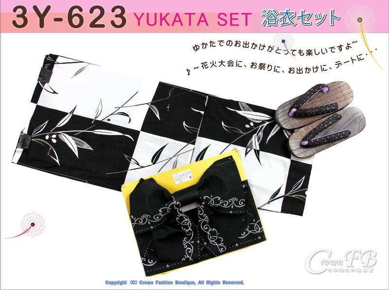 【番號3Y-623】三點日本浴衣 Yukata~黑%26;白底花卉~含定型蝴蝶結和木屐-1.jpg