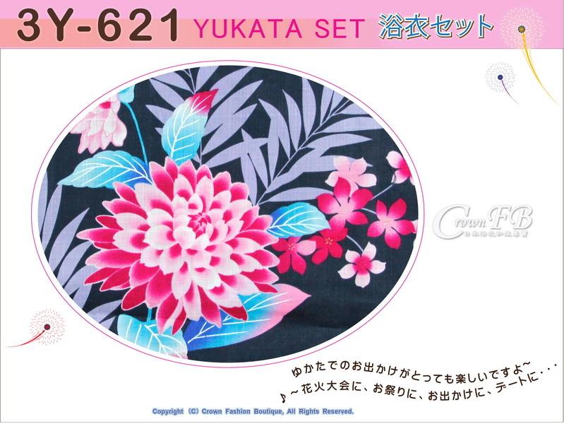 【番號3Y-621】三點日本浴衣 Yukata~靛色底花卉~含定型蝴蝶結和木屐-2.jpg
