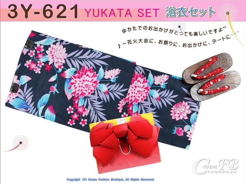 【番號3Y-621】三點日本浴衣 Yukata~靛色底花卉~含定型蝴蝶結和木屐-1.jpg