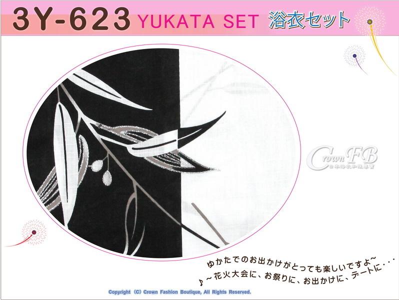 【番號3Y-623】三點日本浴衣 Yukata~黑%26;白底花卉~含定型蝴蝶結和木屐-2.jpg