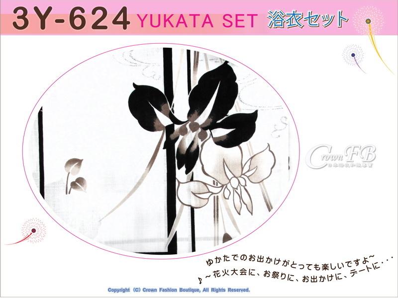 【番號3Y-624】三點日本浴衣 Yukata~白底花卉~含定型蝴蝶結和木屐-2.jpg