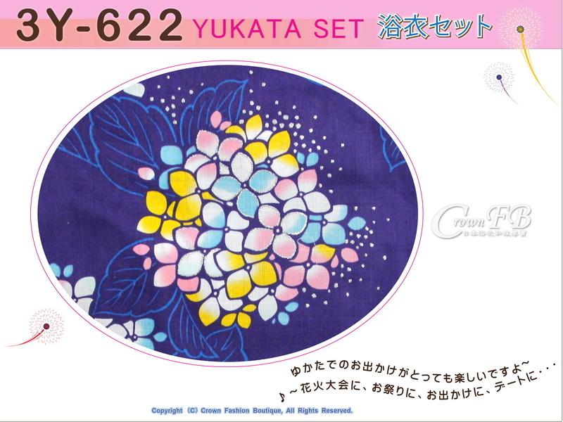 【番號3Y-622】三點日本浴衣 Yukata~紫色底花卉~含定型蝴蝶結和木屐-2.jpg