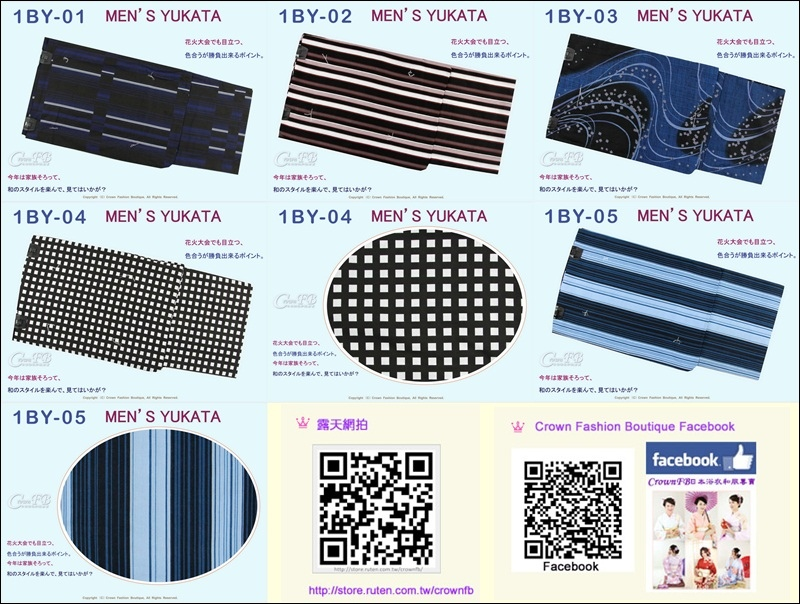 1BY01~05男生浴衣.jpg