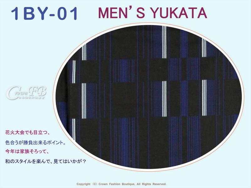 【番號1BY-01】男生日本浴衣Yukata~藍色底條紋~M號-2.jpg