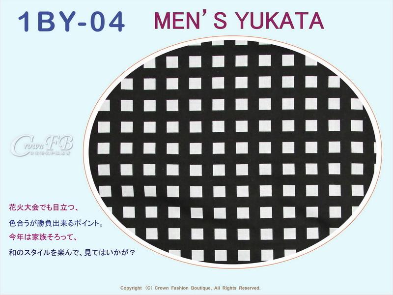 【番號1BY-04】男生日本浴衣Yukata~黑底白格~M號-2.jpg