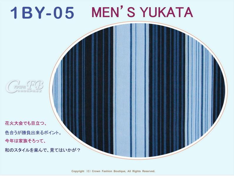 【番號1BY-05】男生日本浴衣Yukata~藍色直條紋~M號-2.jpg