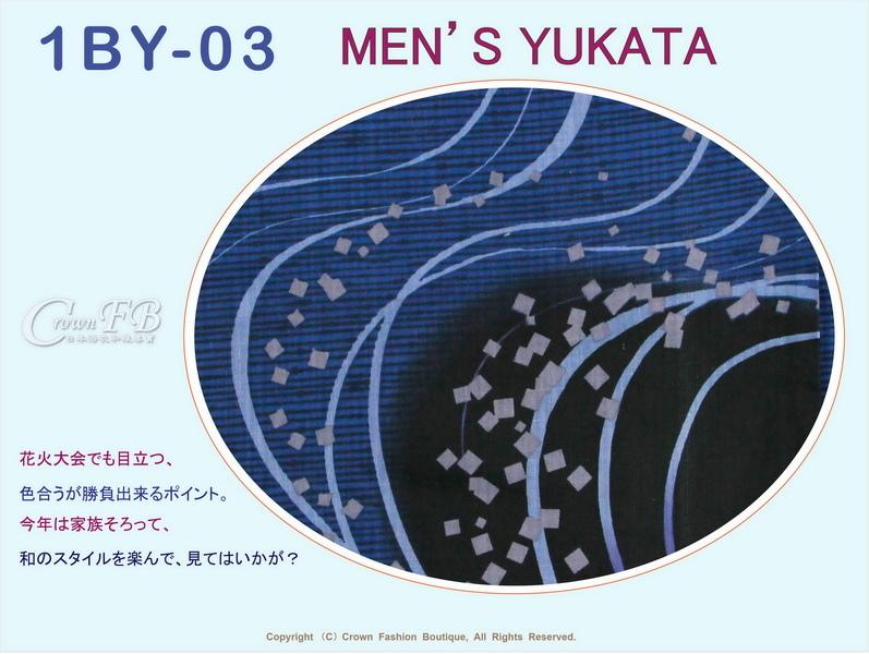 【番號1BY-03】男生日本浴衣Yukata~黑色%26;靛色底圖樣~M號-2.jpg