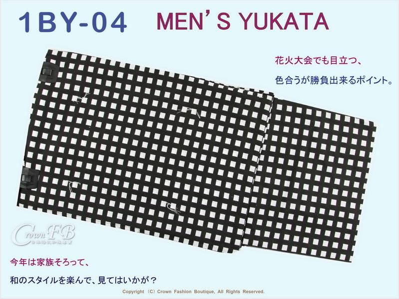 【番號1BY-04】男生日本浴衣Yukata~黑底白格~M號-1.jpg