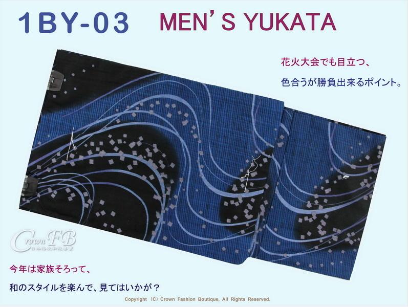【番號1BY-03】男生日本浴衣Yukata~黑色%26;靛色底圖樣~M號-1.jpg