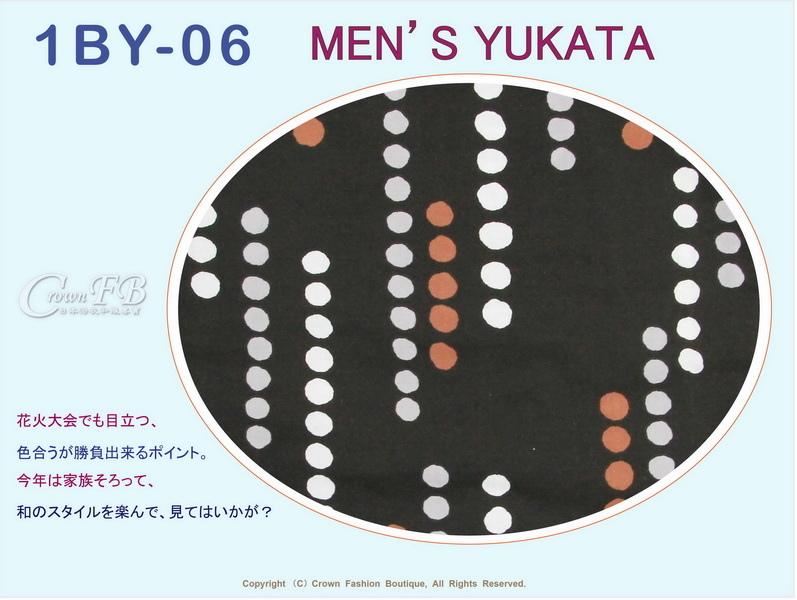 【番號1BY-06】男生日本浴衣Yukata~咖啡色底點點圖案~M號-2.jpg