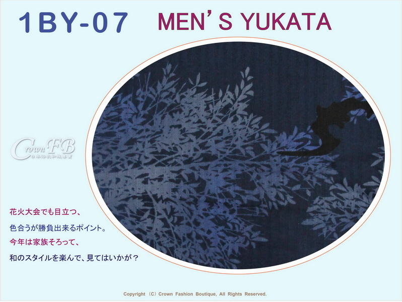 【番號1BY-07】男生日本浴衣Yukata~靛色底樹林%26;蝙蝠圖樣~M號-2.jpg