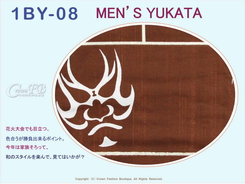 【番號1BY-08】男生日本浴衣Yukata~咖啡色底圖樣~M號-2.jpg