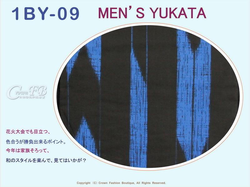 【番號1BY-09】男生日本浴衣Yukata~黑白底藍色圖樣~M號-2.jpg