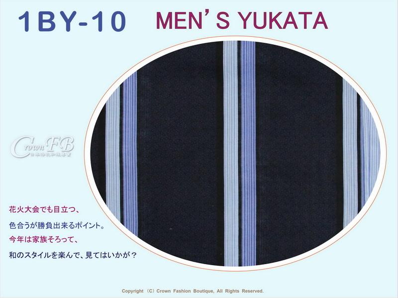 【番號1BY-10】男生日本浴衣Yukata~靛色底直條紋~M號-2.jpg