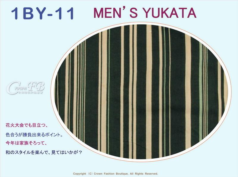 【番號1BY-11】男生日本浴衣Yukata~直條紋~L號-2.jpg
