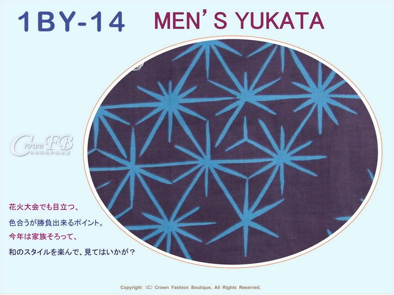 【番號1BY-14】男生日本浴衣Yukata~靛色底藍色圖樣~L號-2.jpg