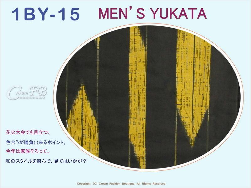 【番號1BY-15】男生日本浴衣Yukata~黑色底土黃色圖樣~L號-2.jpg